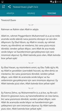 Tevessül Duası Screenshot 3