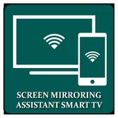 Screen Mirroring - MiraCast TV ! icon