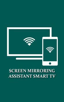 Screen Mirroring - MiraCast TV ! poster