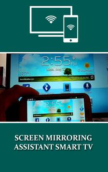 Screen Mirroring - MiraCast TV ! screenshot 1