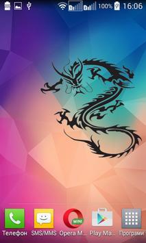 Dragon NEW Widget/Stickers apk screenshot