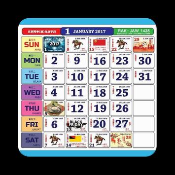 Malaysia 2018 Holiday Calendar apk screenshot