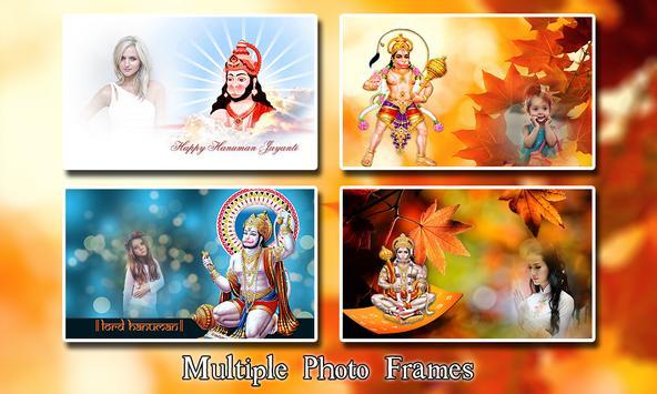 Lord Hanuman Photo Frames apk screenshot