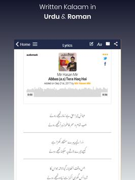 Mir Hasan Mir Official screenshot 10