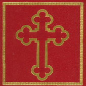 Serbian Orthodox Prayer Book icon