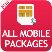 Pakistan Mobile Packages 2018 icon