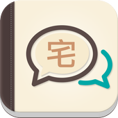 宅訊王 icon