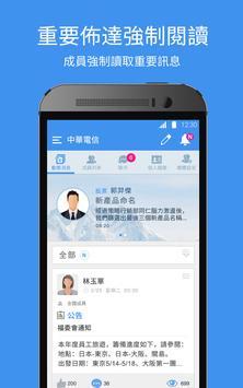 Qmi screenshot 1