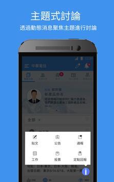 Qmi apk screenshot
