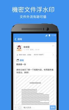 Qmi screenshot 4