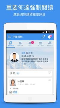 Qmi screenshot 5