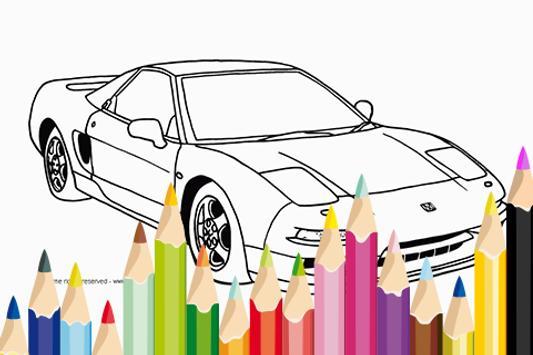Kids Colour Car poster