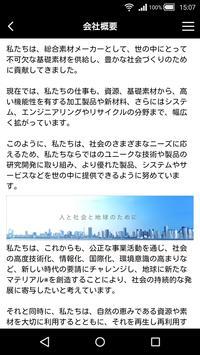 MMC EVENT screenshot 1