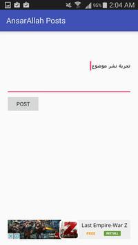 AnsarAllah Posts poster