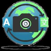 OCR Translator icon