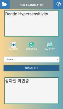 OCR Translator screenshot 4