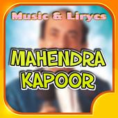 MAHENDRA KAPOOR MUSICA SONGS icon
