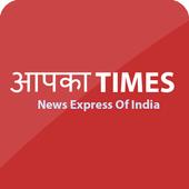 Aapka Times icon