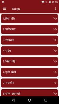 Mixed India Recipes poster