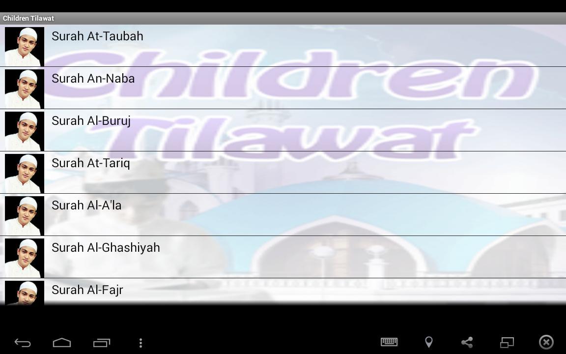 Children Quran Tilawat Recite for Android - APK Download