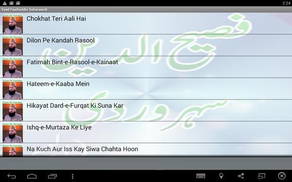 Fasihuddin Soharwardi Albums apk screenshot