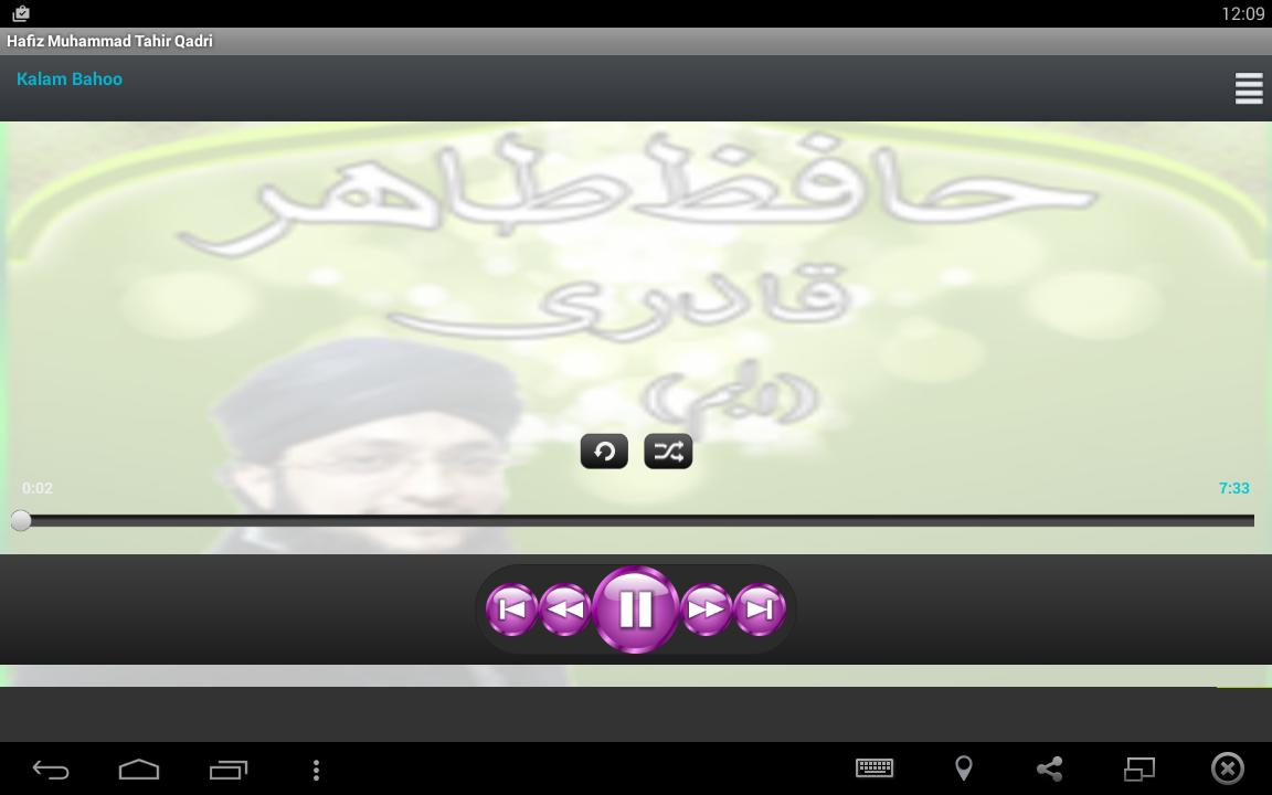 Hafiz Tahir Qadri Naats Albums for Android - APK Download