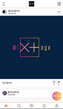 MIXTAGE / 믹스테이지 screenshot 1