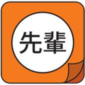 Senpai Manga Reader icon