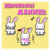 One Touch manners rabbit Heso icon
