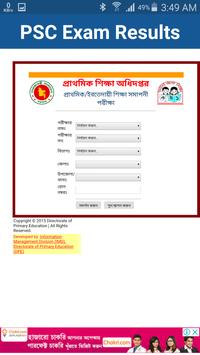 SSC Result 2018 screenshot 2