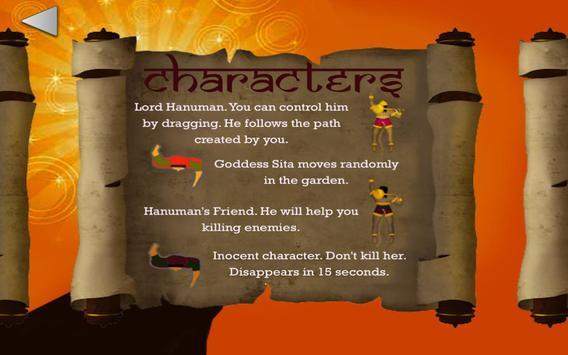 Veer Hanuman screenshot 1