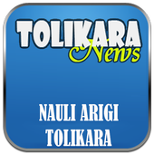 Tolikarubaga News icon