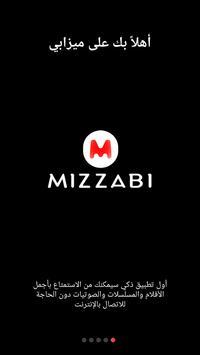 Mizzabi poster