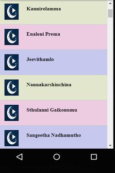 Telugu Christian Devotional Songs Videos screenshot 1