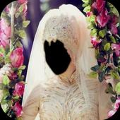 Hijab Wedding Style Photo Frames icon