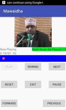 Nabii Musa Na Mwisho wa Firaun apk screenshot