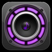 Shivaay Movie Songs icon