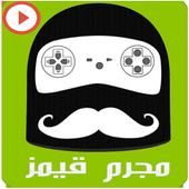MjrmGames videos icon
