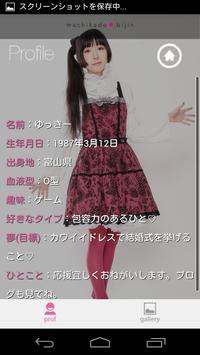 やっきー  ver. for MKB apk screenshot