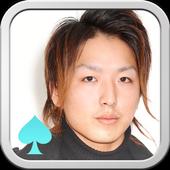 Shinya ver. for MKI icon