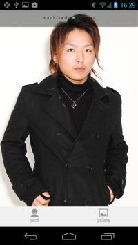 Shinya ver. for MKI poster