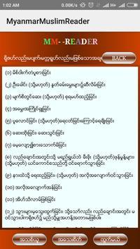 MM-Reader apk screenshot