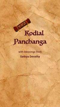 Kodial Panchanga screenshot 2
