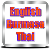 English to Burmese and Thai icon