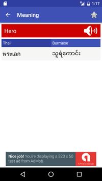 English to Burmese and Thai apk screenshot