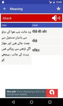English to Hindi and Urdu apk screenshot