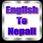 Nepali Dictionary | Offline icon