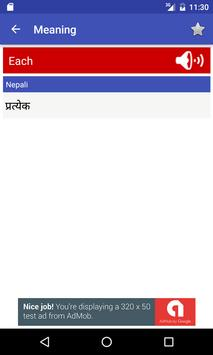 Nepali Dictionary | Offline apk screenshot