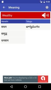 English to Telugu and Marathi apk screenshot