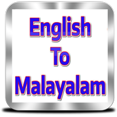 Malayalam Dictionary | Offline icon